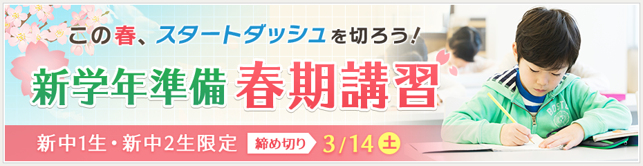 1columnbnr_event_spring
